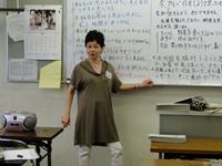 講師 北野 幸子